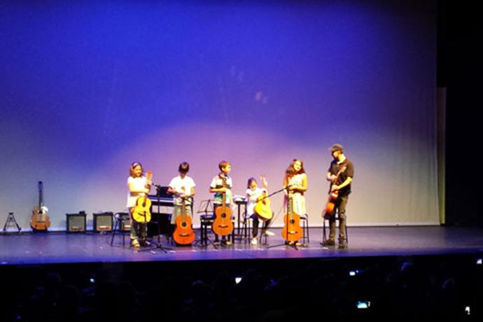 Festival Música - Guitarra Clasica - Escuela Organigrama - Málaga