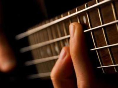 clasebajo-escuela-de-musica-organigrama-malaga